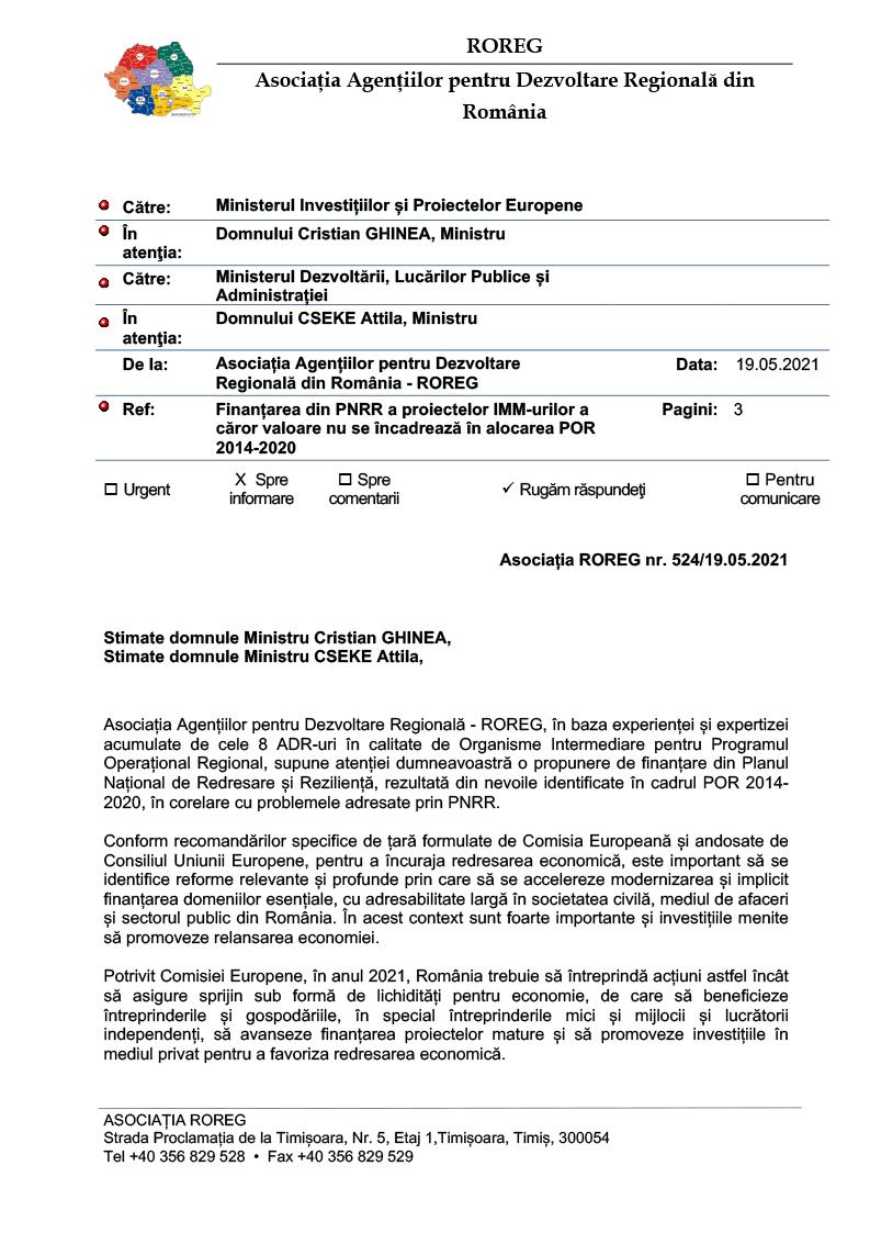 ADR Sud Muntenia susține finanțarea proiectelor mature ale mediului privat prin PNRR!